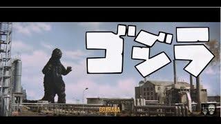 Deaf Flow - Gojiraaa (Music Video)