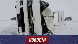 Микроавтобус с журналистами вылетел в кювет