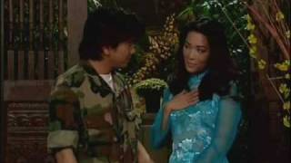 Mua Xuan Dau Tien - Dinh Ngoc, Thanh Truc