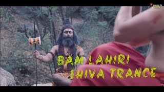 BAM LAHIRI TRANCE|भोले बाबा SONG|BAGAD BAM 2018 LORD SHIVA's LOVE SONG|Ft Rudraksha