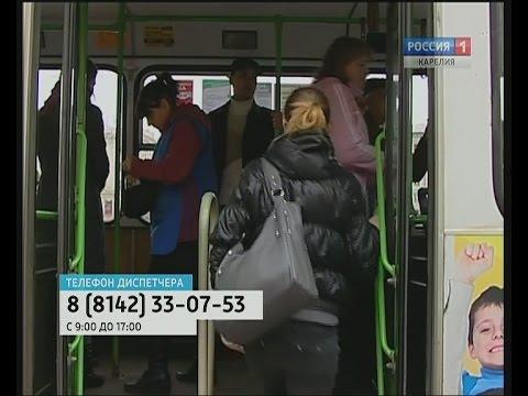 Транспорт Петрозаводска: Изменения в расписании