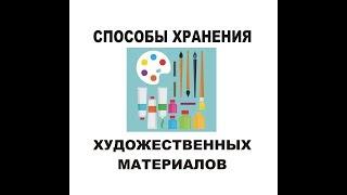 видео Купить инструменты для Эбру дешево