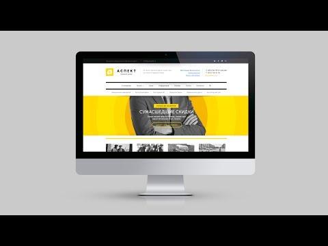 Создание сайта юридической фирмы Аспект на шаблоне Avada