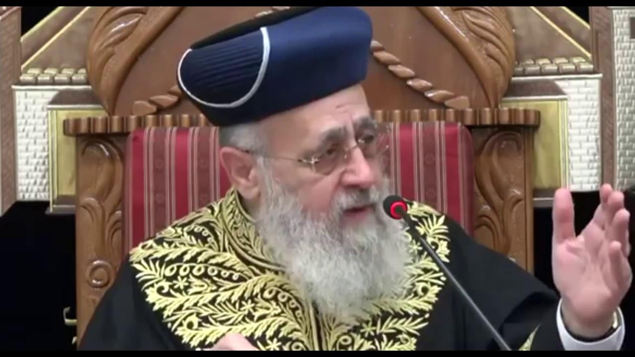 """הראש""""ל רבי יצחק יוסף: ניצול הזמן בשבת"""