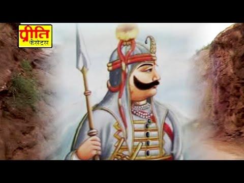 Maharana Partap Kathe By Prakash Mali | Popular Rajasthani Bhajan