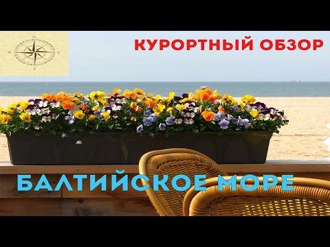 путеводитель Турпрома