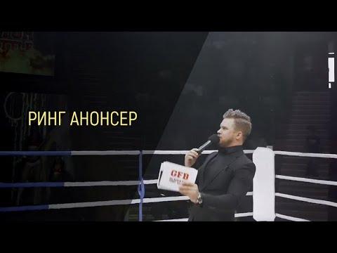 Сергей Михалевич - Ведущий масштабных шоу