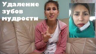видео показания для удаления зуба