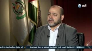 بالفيديو.. أبو مرزوق: لم تعد هناك خلافات لحماس مع مصر