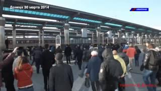 Блокировка ЖД путей в Донецке(http://sibinterinfo.ru/node/237 Жители города Донецк в ходе своего протеста против Киевской хунты прорвались сквозь отря..., 2014-03-31T12:39:01.000Z)