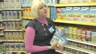 Правила выбора детского питания и ассортимент. Детский супермаркет