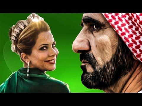 Смотреть Почему Сбежала Принцесса Хайя - Младшая Жена Шейха Дубая После 15 Лет Счастливого Брака онлайн