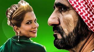 Почему Сбежала Принцесса Хайя - Младшая Жена Шейха Дубая После 15 Лет Счастливого Брака