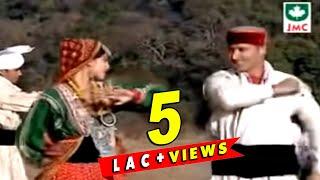 Parampara Jootye Pyuraa Heena | Himachali Folk Song | Sunil Rana | JMC | Himachali Hits