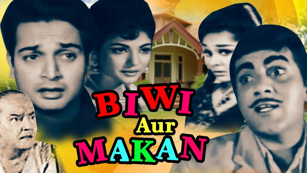 Download Biwi Aur Makan (1966) Full Hindi Movie | Biswajeet, Kalpana, Mehmood, Shabnam