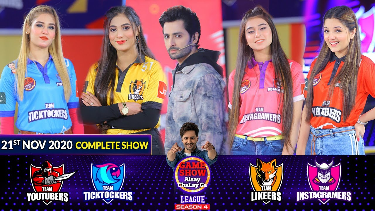 Download Game Show Aisay Chalay Ga League Season 4   Danish Taimoor   21st November 2020   Complete Show