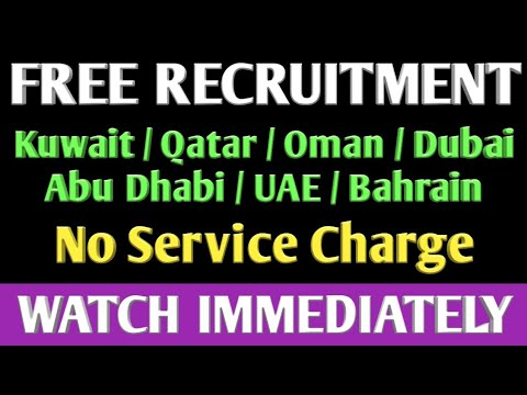 FREE RECRUITMENT JOBS IN GULF COUNTRIES. (17/11/2018)