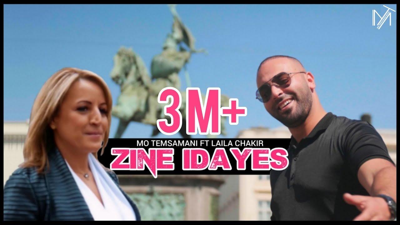 MO TEMSAMANI FT. LAILA CHAKIR - ZINE IDAYES ' (PROD. Cheb Rayan)[Exclusive Music Video]