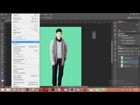 เปลี่ยนสีพื้นหลัง ด้วย Photoshop