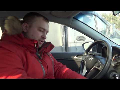Как подключить ноутбук в машине через прикуриватель видео