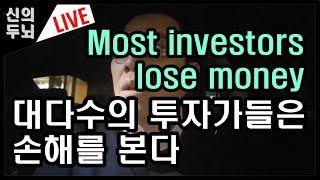 [18년11월13일] #비트코인 #암호화폐 #블록체인 #4차산업혁명 #bitcoin #bitcoin korea #比特币 #ビットコイン