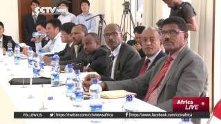 CCTV - China And Ethiopia Have Held Discussions Around Boosting Investment In The Eastern Africa cou