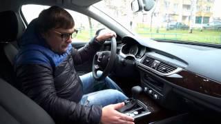 Тест драйв Audi A6 (Test drive Audi a6)
