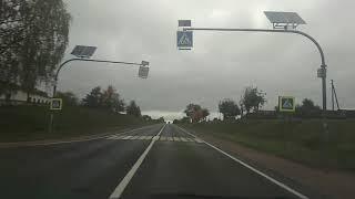 Трасса Е 95