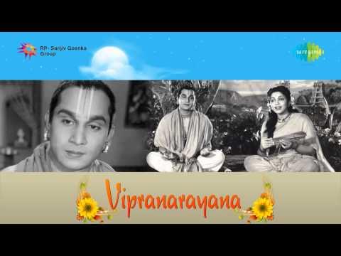 Vipra Narayana | Meluko Sriranga song