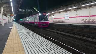 新京成80000形 試運転
