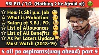 how is sbi p.o. job | salary of sbi p.o. | benefits in bank po | sbi po merits | (way ahead) part 9