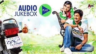 Krishnan Love Story | Kannada Audio Jukebox | Ajai Rao | Radhika Pandit| V.Shridhar