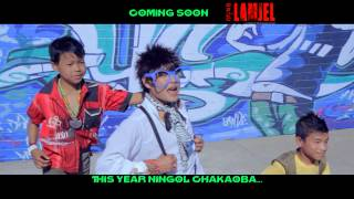 Download LEISABI NOINA-TRAILER MP3 song and Music Video