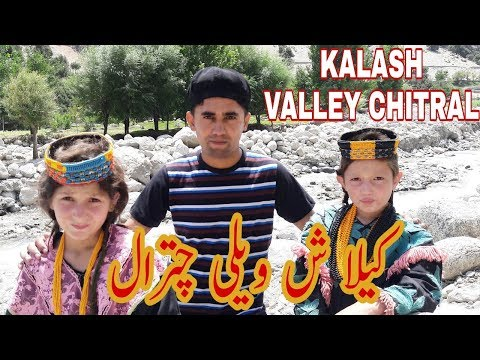 FRIENDS AND KALASH VALLEY CHITRAL !!!