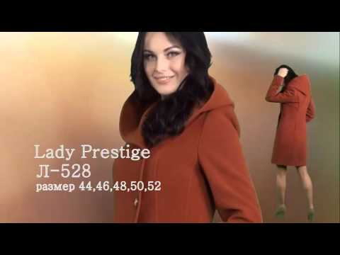 Пальто женское демисезонное - Л-528