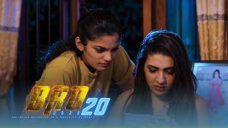 Bro | Episode 20 - (2020-12-25) | ITN Thumbnail
