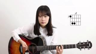 love yourself nancy吉他弹唱教学 吉他教程