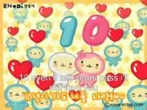 Korean Number Song With Lyrics