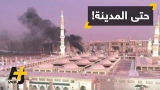 تفجير انتحاري في المدينة المنورة