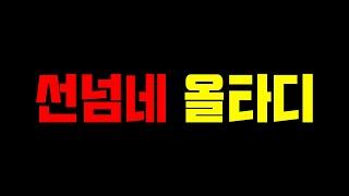 올스타 타워디펜스 신규 업데이트 개 빡치네요. -로블록…