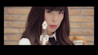 Natalia Moscou - Je suis un garçon sensible feat. Philippe Katerine