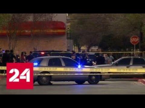 Один человек ранен в результате взрыва в американском Остине - Россия 24