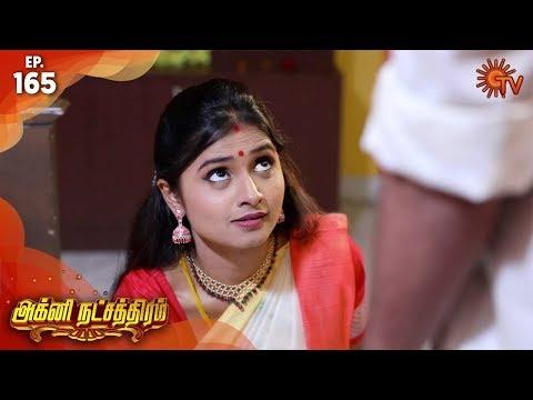 Agni Natchathiram - Episode 166 | 13th December 19 | Sun TV Serial | Tamil Serial