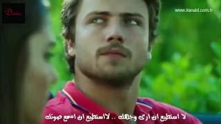 Bülent Ersoy  الرحيل _ أغنية تركية مترجمة رووووعه 2017 Video