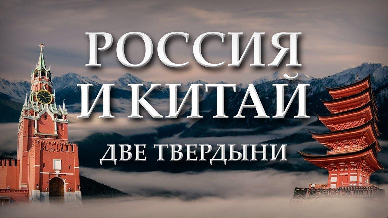 Олег Матвейчев. Куда будет направлена экспансия Китая