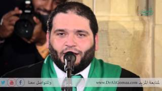 سيدنا النبي يا جماله | فرقة أبو شعر السورية | من حفل المولد النبوي الشريف بحضور أ.د علي جمعة