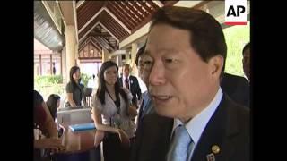 North Korean delegation arrives for ASEAN summit