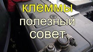 ТРАКТОР МТЗ 82//ЗАМЕНА АККУМУЛЯТОРНЫХ КЛЕММ//ПОЛЕЗНЫЙ СОВЕТ