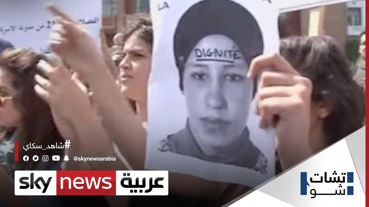 السجن 226 عاما للمتهمين بقضية #فتاة_الوشم.. هل هذا الحكم رادع؟ #المغرب #تشات_شو
