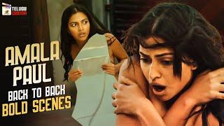 Amala Paul BACK TO BACK BOLD SCENES   Aame 2020 Latest Telugu Movie   2020 Latest Telugu Movies